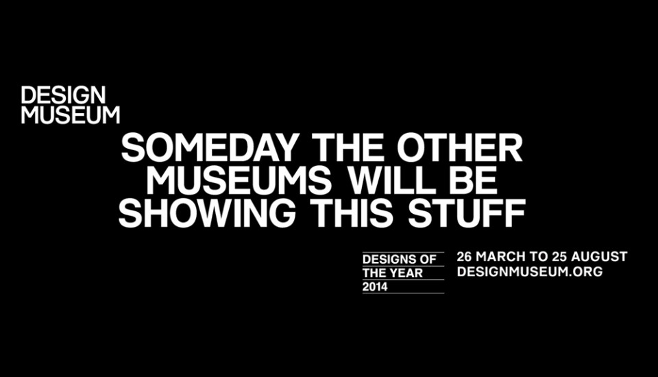 designsOfTheYear2014